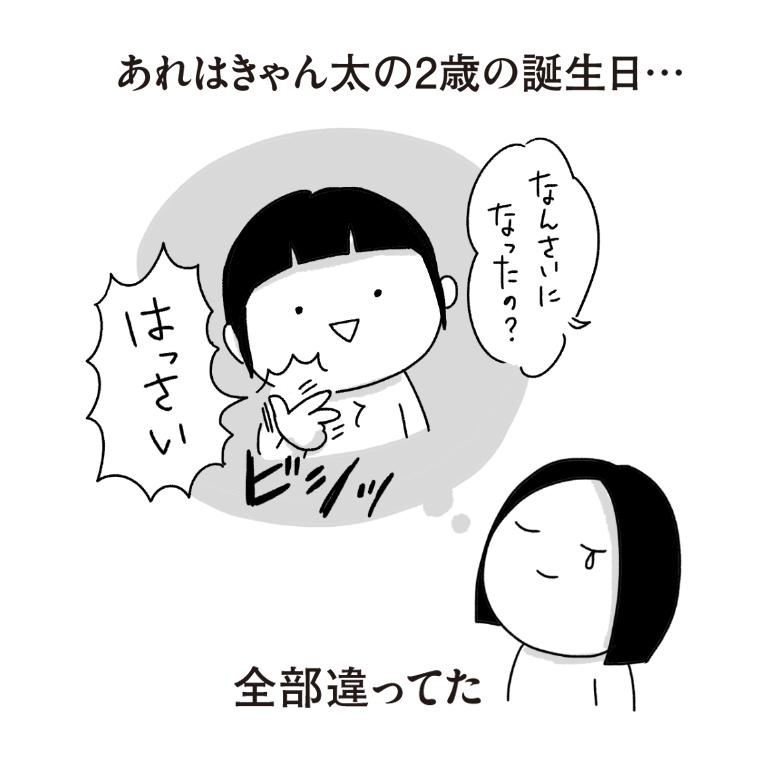 f:id:chokko_san:20180719231224p:plain