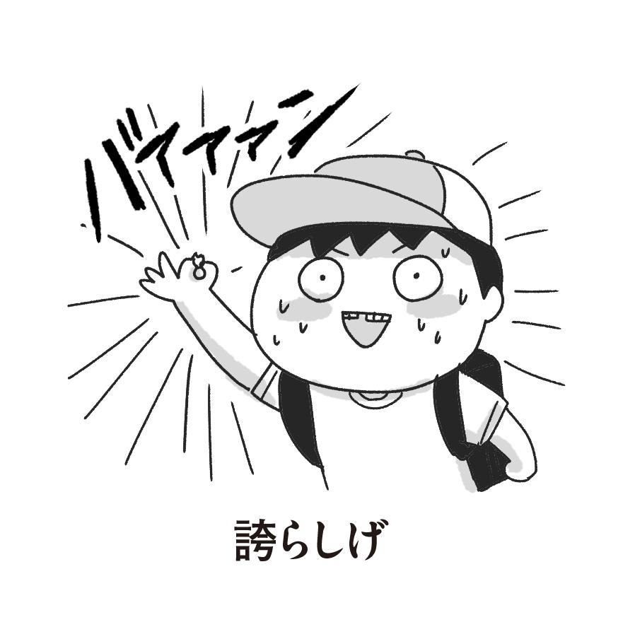 f:id:chokko_san:20180719231654p:plain