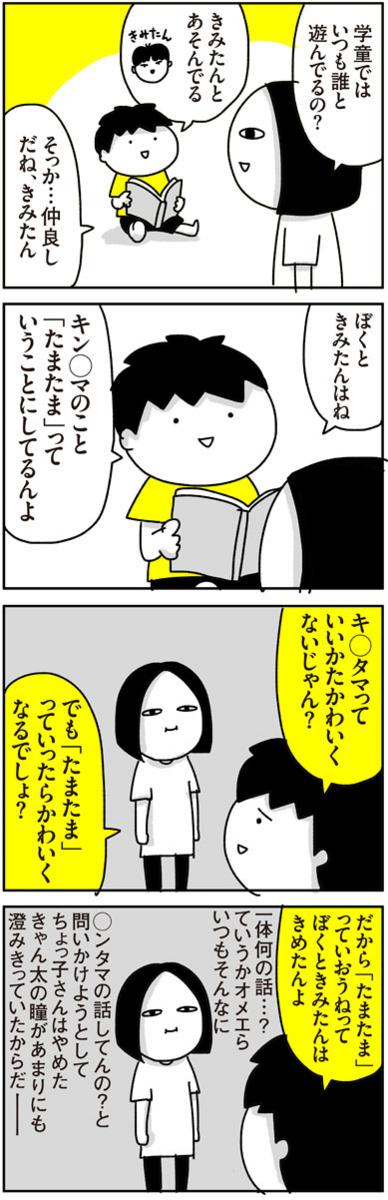 f:id:chokko_san:20180813230351j:plain