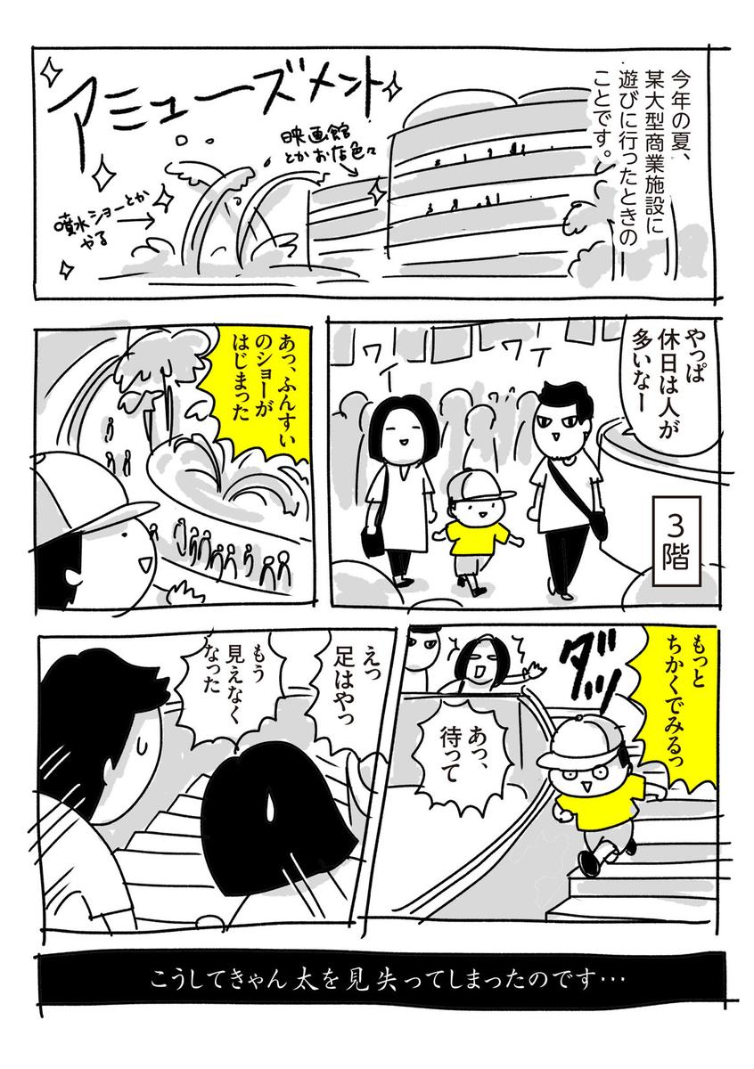 f:id:chokko_san:20180911175003j:plain