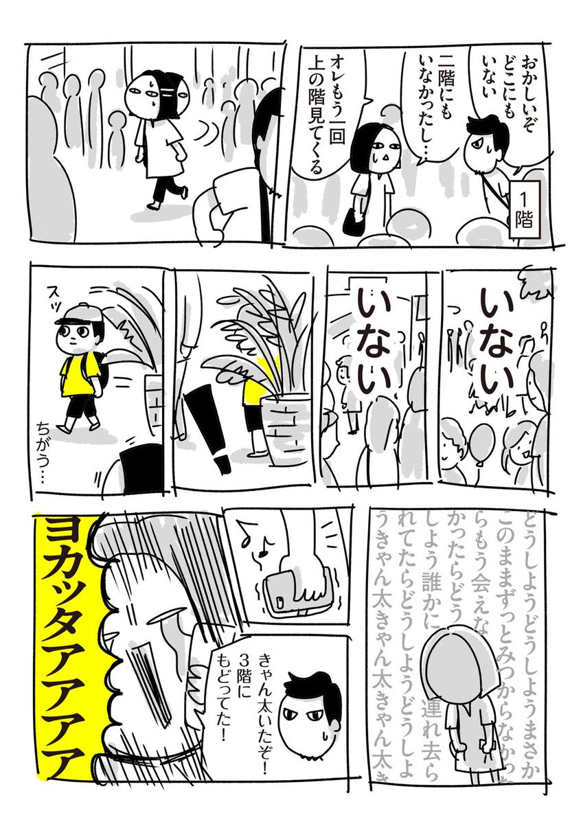 f:id:chokko_san:20180911175011j:plain
