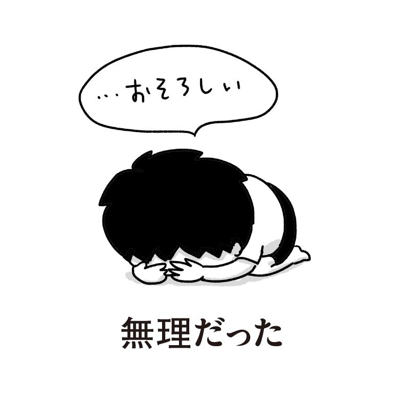 f:id:chokko_san:20180911175158p:plain