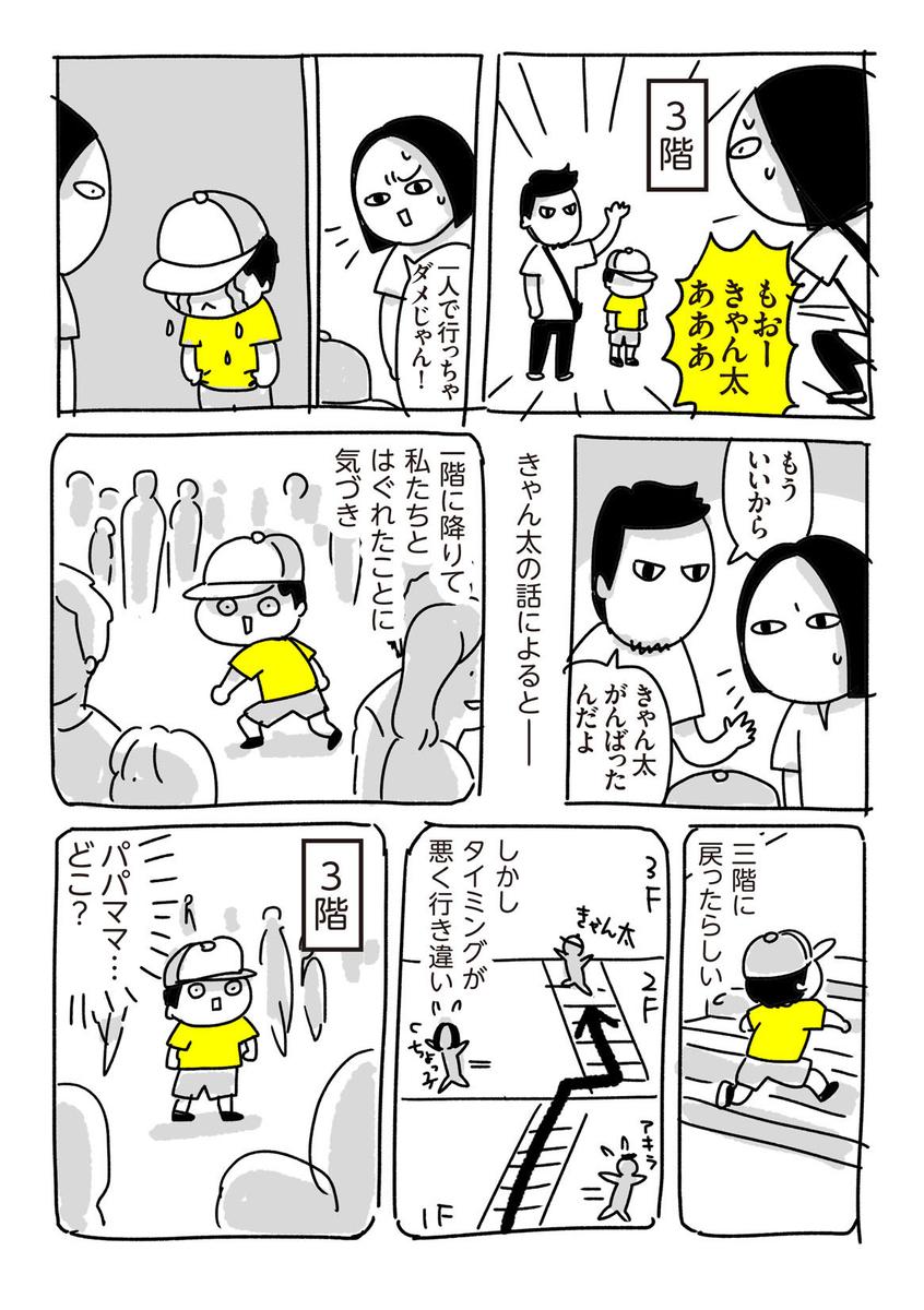 f:id:chokko_san:20180912093234j:plain