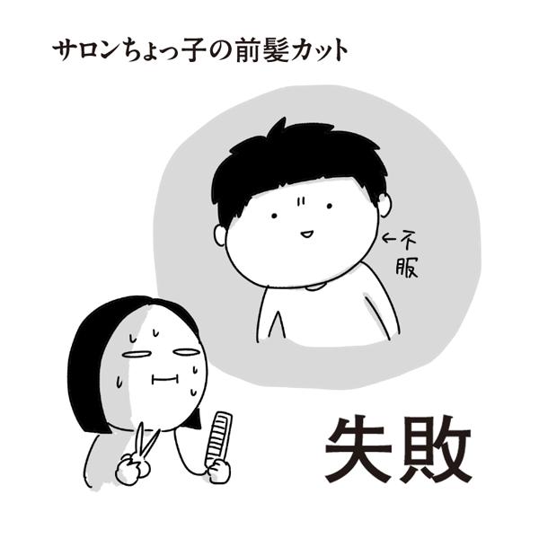 f:id:chokko_san:20181013235256p:plain