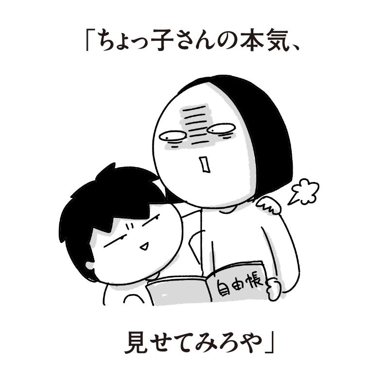f:id:chokko_san:20181013235330p:plain