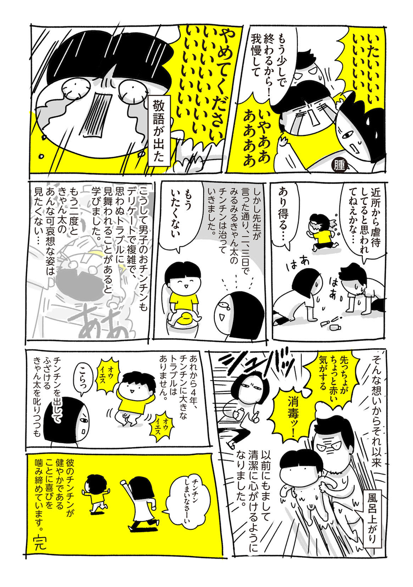 f:id:chokko_san:20181020230203j:plain