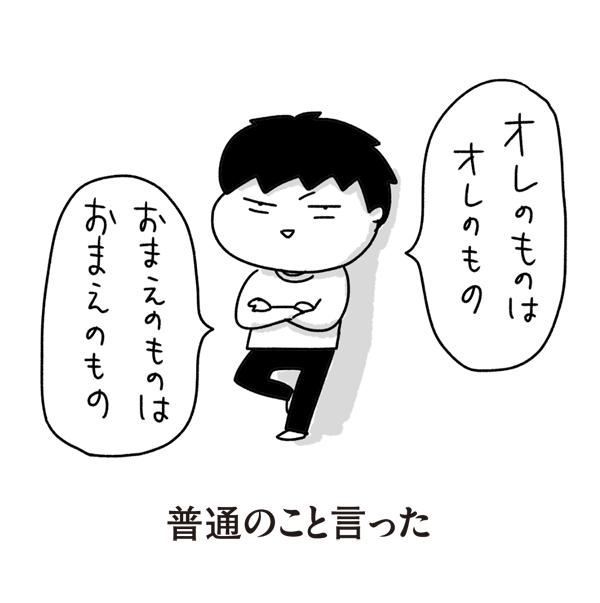 f:id:chokko_san:20181106203217p:plain