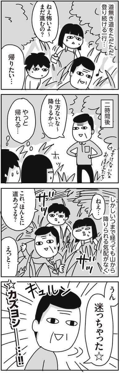 f:id:chokko_san:20181121225048j:plain