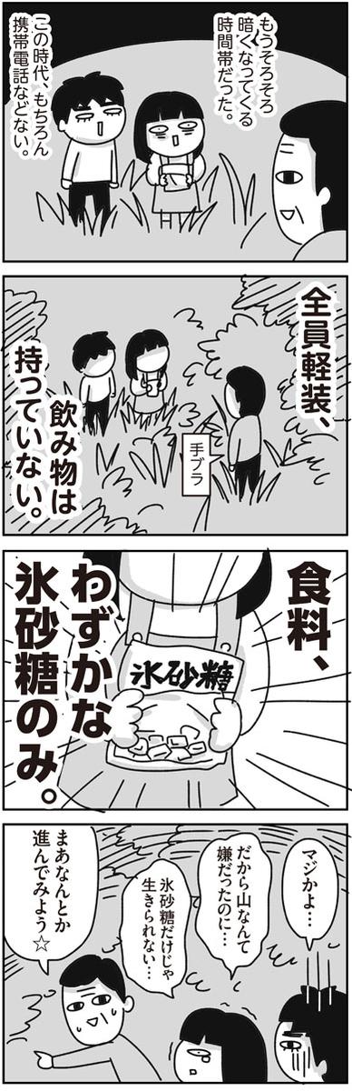 f:id:chokko_san:20181126235426j:plain