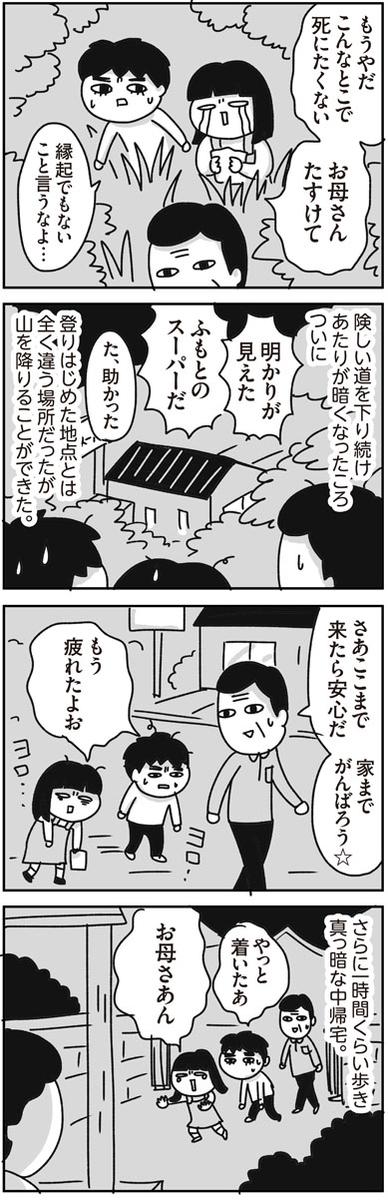 f:id:chokko_san:20181126235441j:plain