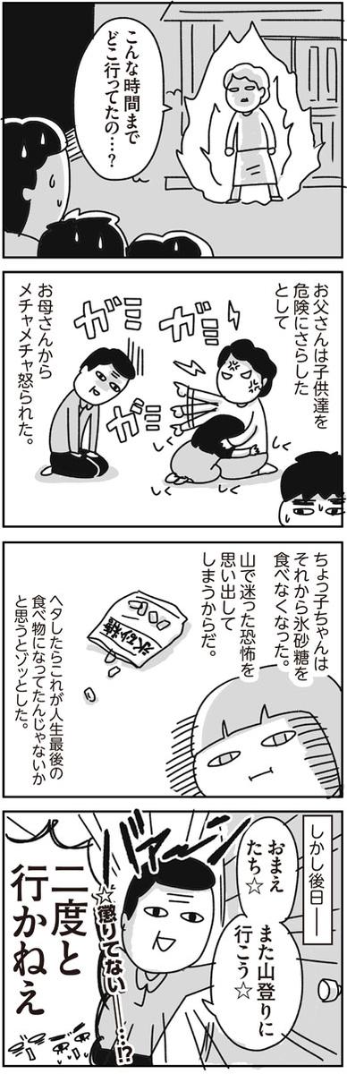 f:id:chokko_san:20181126235456j:plain