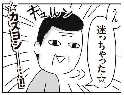 f:id:chokko_san:20181126235957p:plain