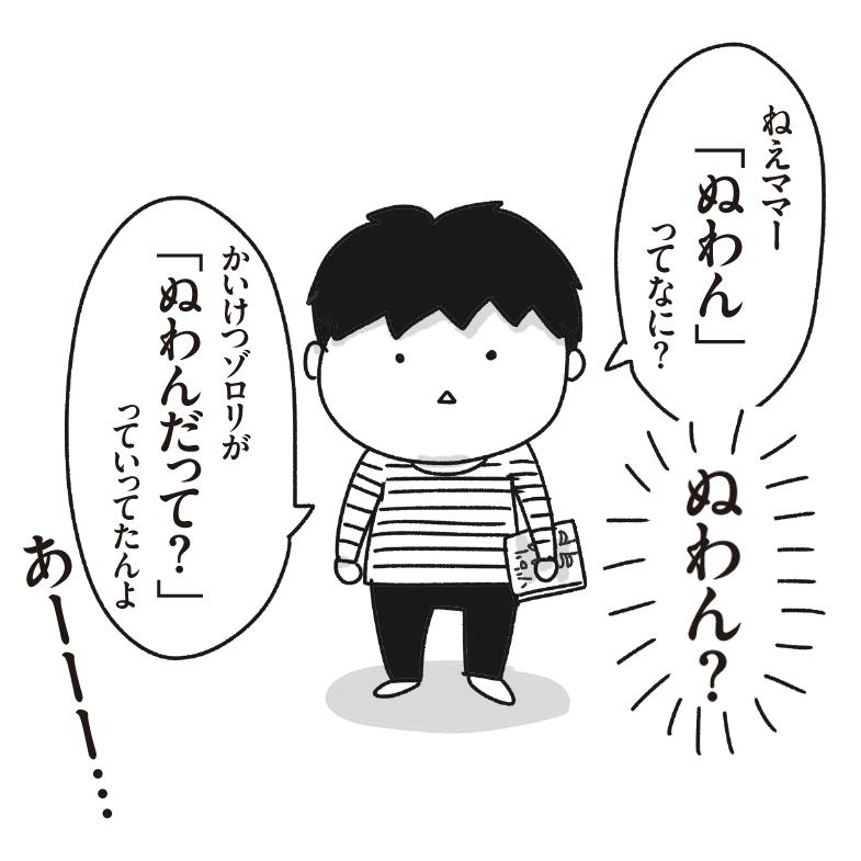 f:id:chokko_san:20181213235223p:plain