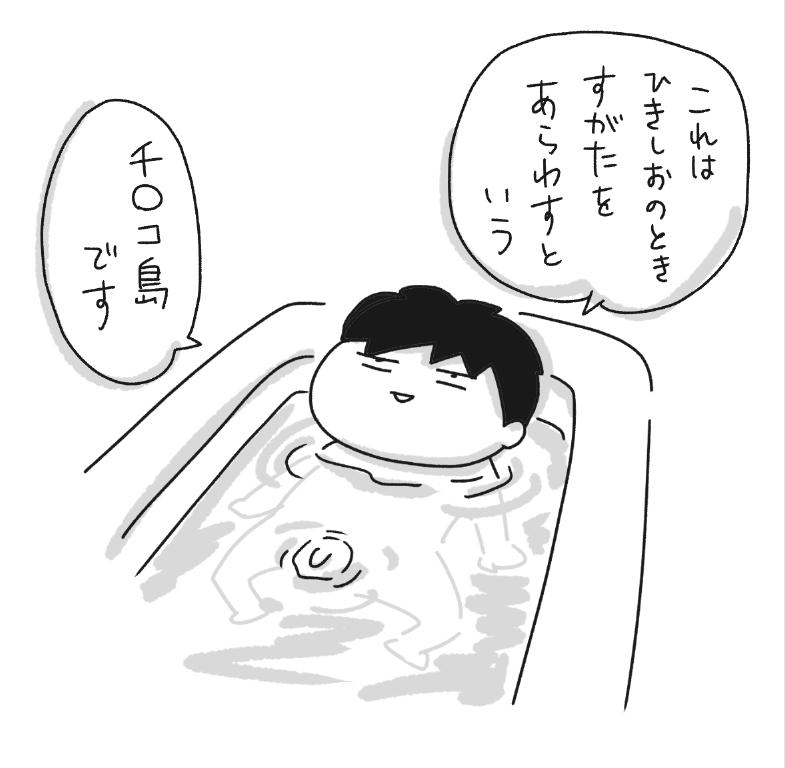 f:id:chokko_san:20181213235243p:plain