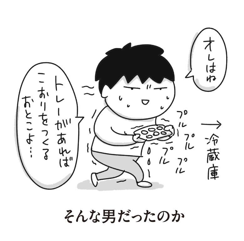 f:id:chokko_san:20181226201607p:plain
