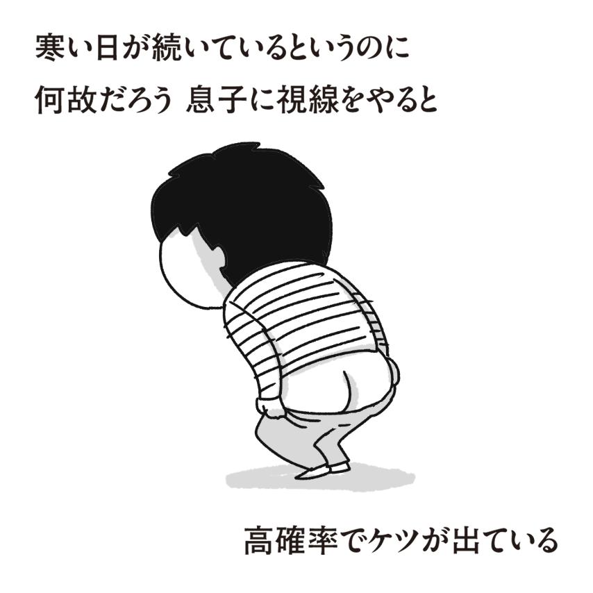 f:id:chokko_san:20181226201638p:plain