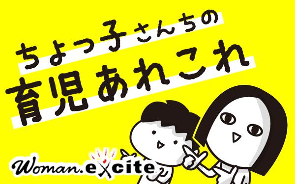 f:id:chokko_san:20181227234302p:plain