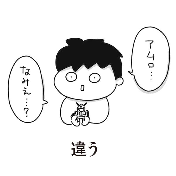 f:id:chokko_san:20190113235819p:plain