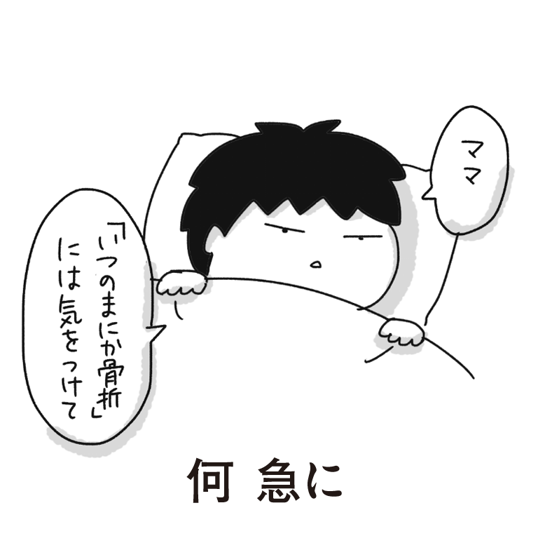 f:id:chokko_san:20190113235831p:plain