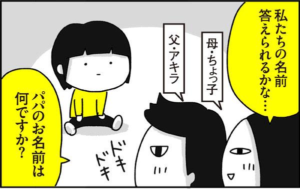 f:id:chokko_san:20190213231209j:plain