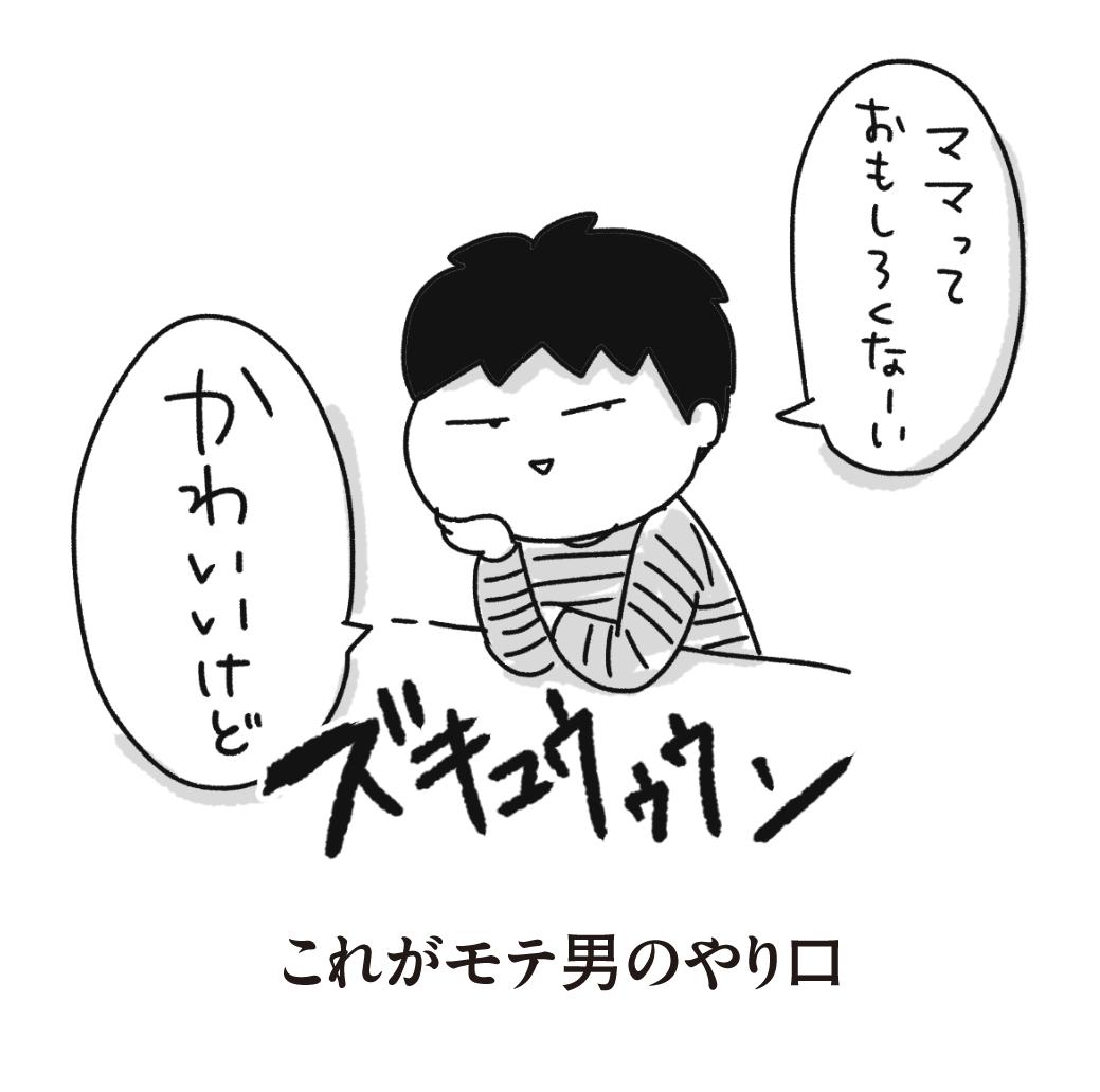 f:id:chokko_san:20190213231435p:plain