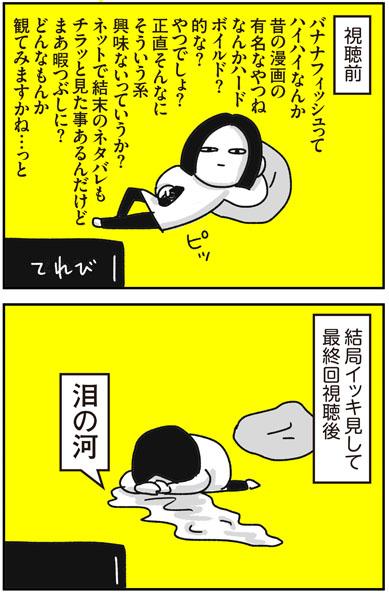 f:id:chokko_san:20190226142420j:plain
