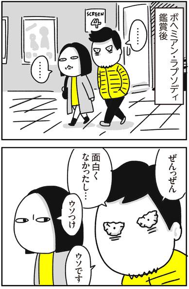 f:id:chokko_san:20190226165532j:plain