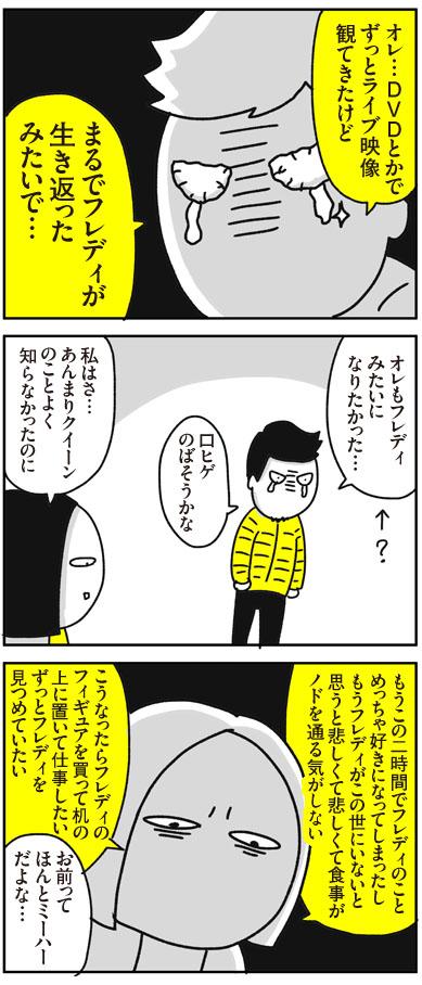 f:id:chokko_san:20190226165551j:plain