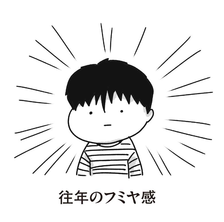 f:id:chokko_san:20190303170926p:plain