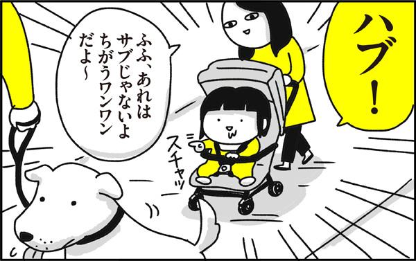 f:id:chokko_san:20190307225755j:plain