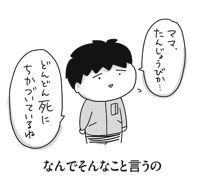 f:id:chokko_san:20190307230044p:plain