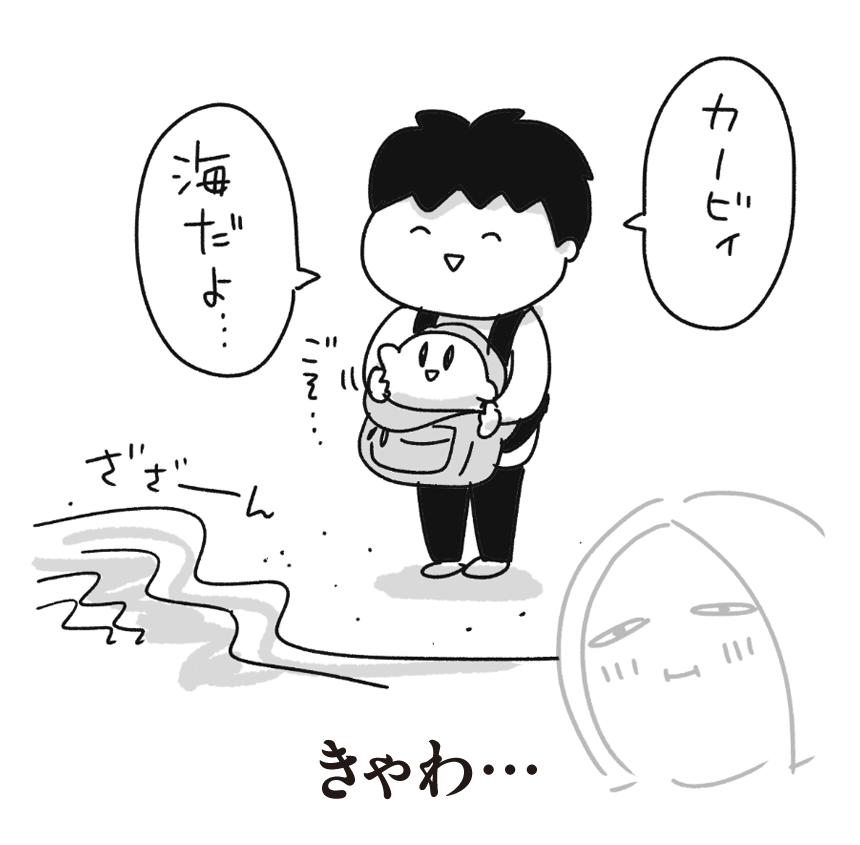 f:id:chokko_san:20190319230704p:plain