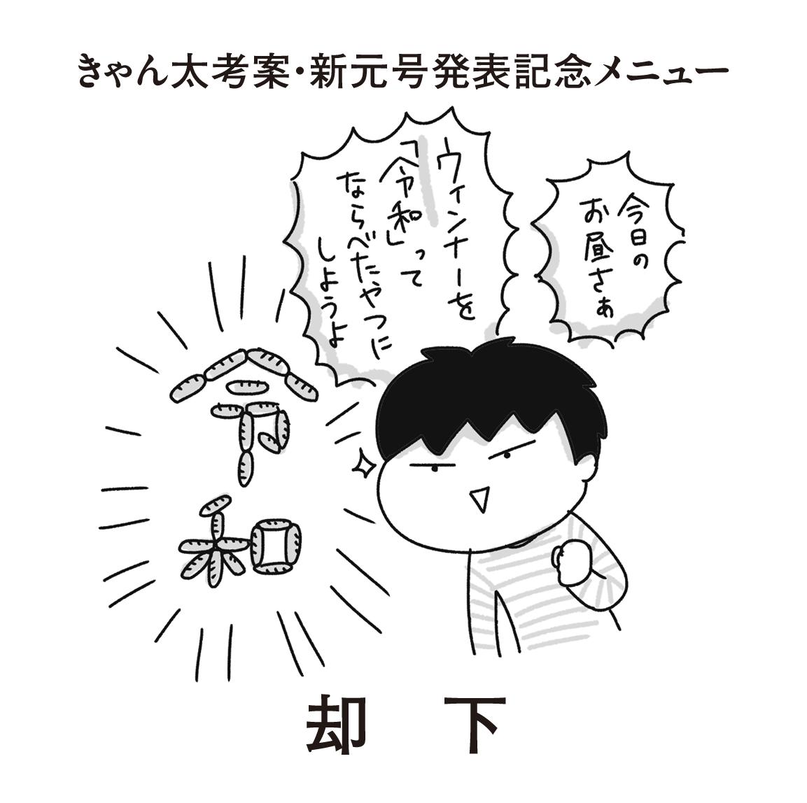 f:id:chokko_san:20190402163834p:plain