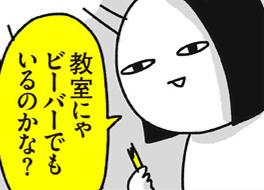 f:id:chokko_san:20190426225637j:plain