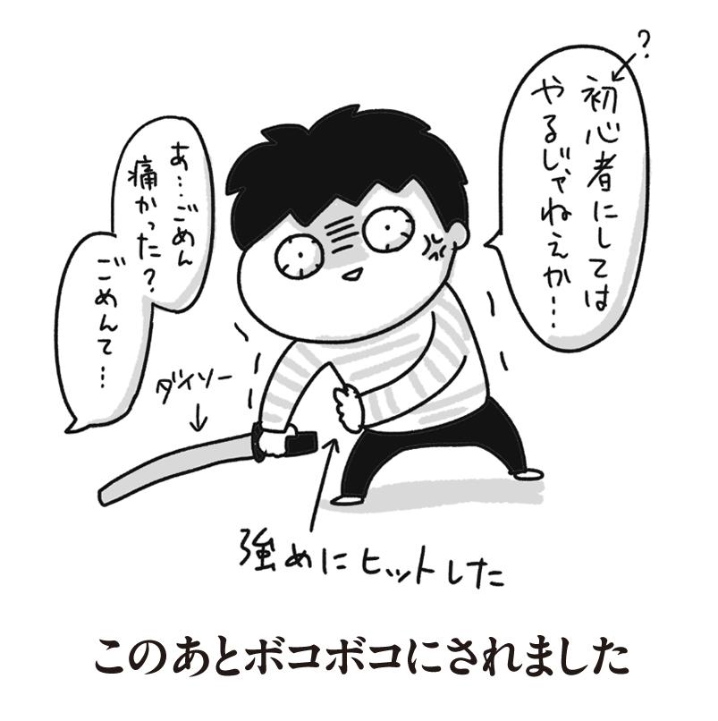 f:id:chokko_san:20190427225710p:plain