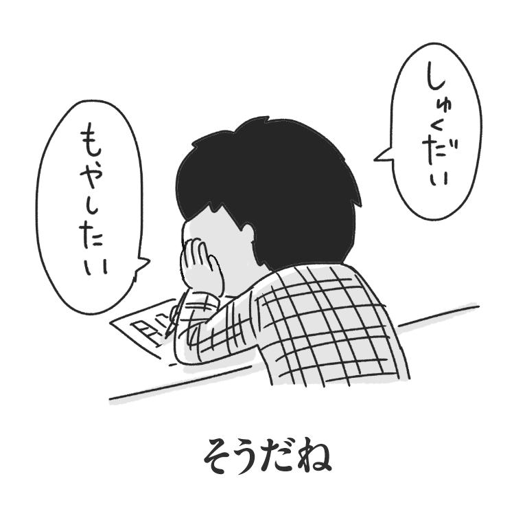 f:id:chokko_san:20190427230107p:plain