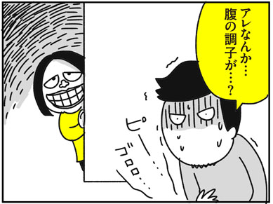f:id:chokko_san:20190508232501j:plain