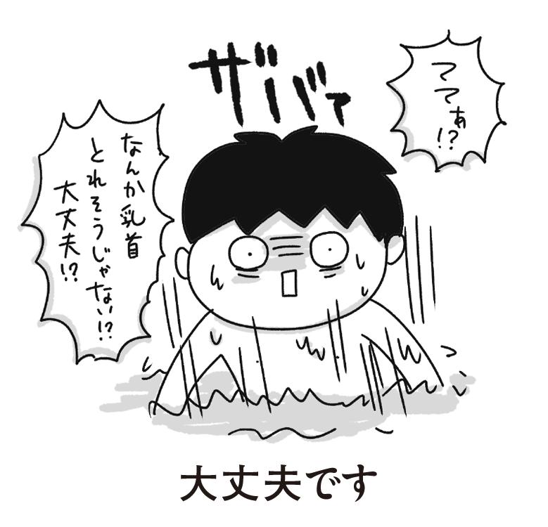 f:id:chokko_san:20190508232524p:plain