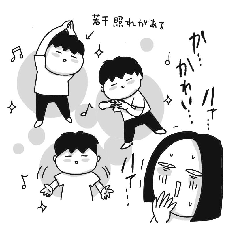 f:id:chokko_san:20190514230819p:plain