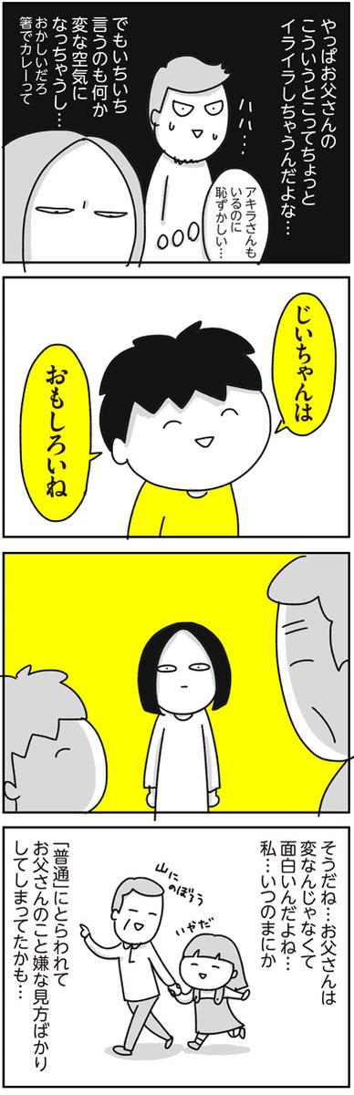 f:id:chokko_san:20190526223219j:plain