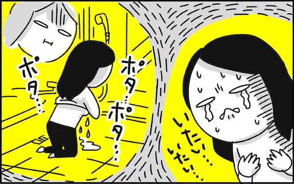 f:id:chokko_san:20190528222233j:plain