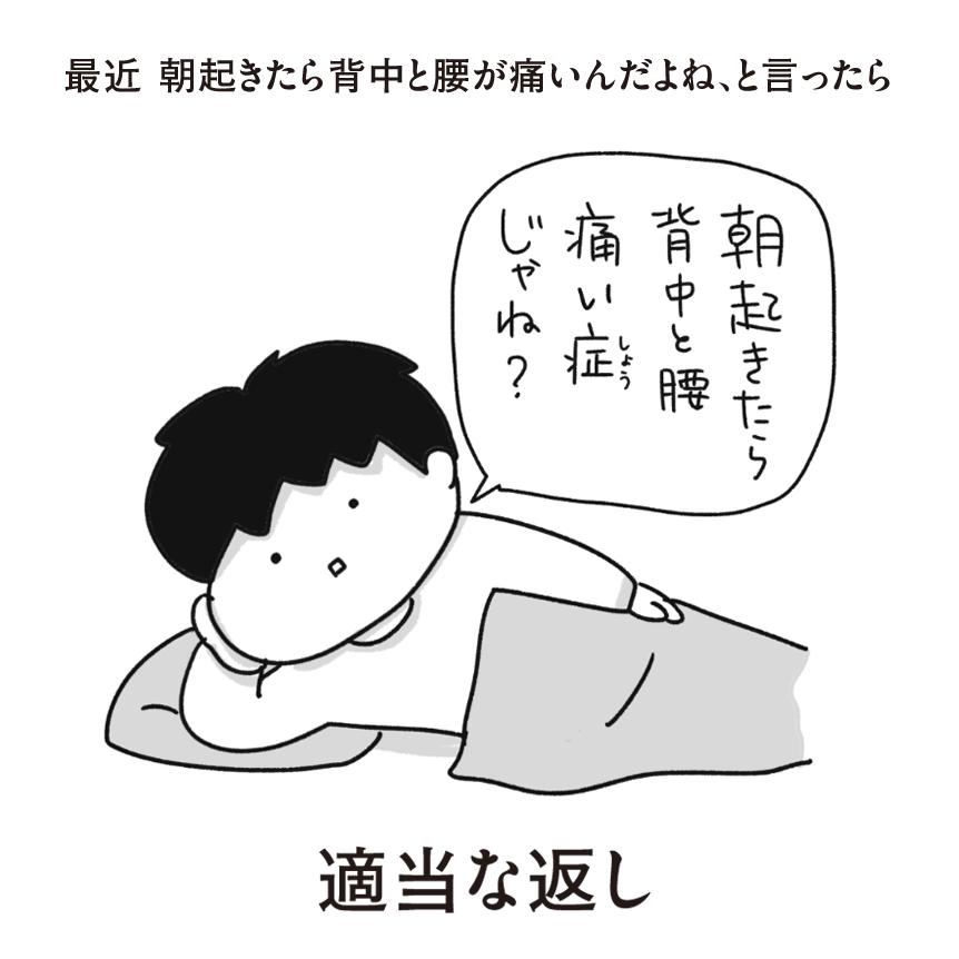 f:id:chokko_san:20190528223204p:plain