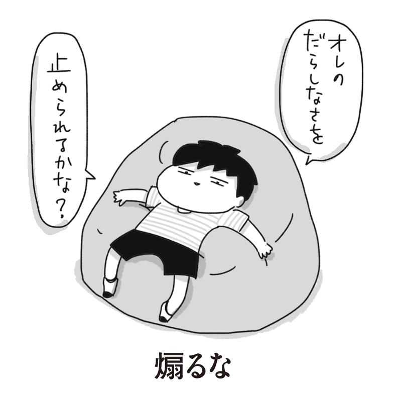 f:id:chokko_san:20190607104517p:plain