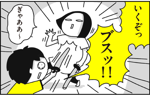 f:id:chokko_san:20190628104134j:plain