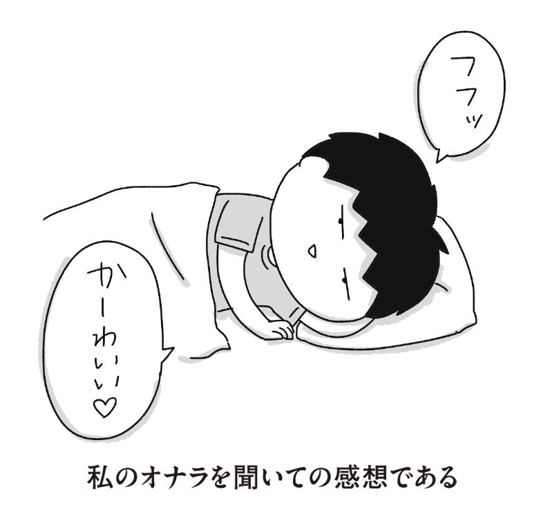 f:id:chokko_san:20190628104329p:plain