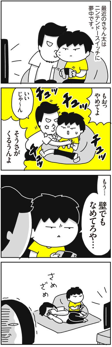 f:id:chokko_san:20190701224553j:plain