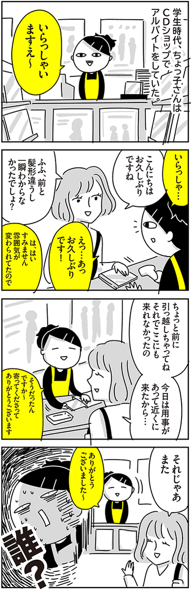 f:id:chokko_san:20190724235007p:plain