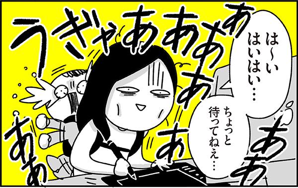 f:id:chokko_san:20190726180245j:plain