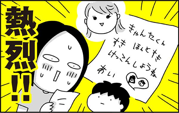 f:id:chokko_san:20190825214558j:plain