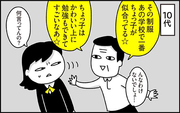f:id:chokko_san:20190911150652j:plain